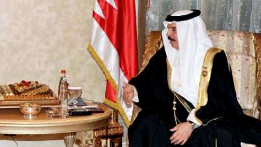Bahrain Condemns a Five-Member Terrorist Ring for Trafficking Explosives