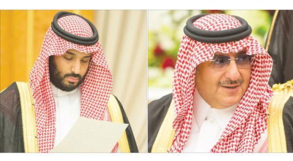 The New Saudi Arabia