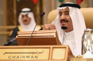 Saudi King Salman bin Abdulaziz attends the Summit of South American-Arab Countries, in Riyadh