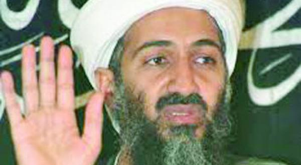 Washington Accuses Pakistan of Poisoning CIA Representative