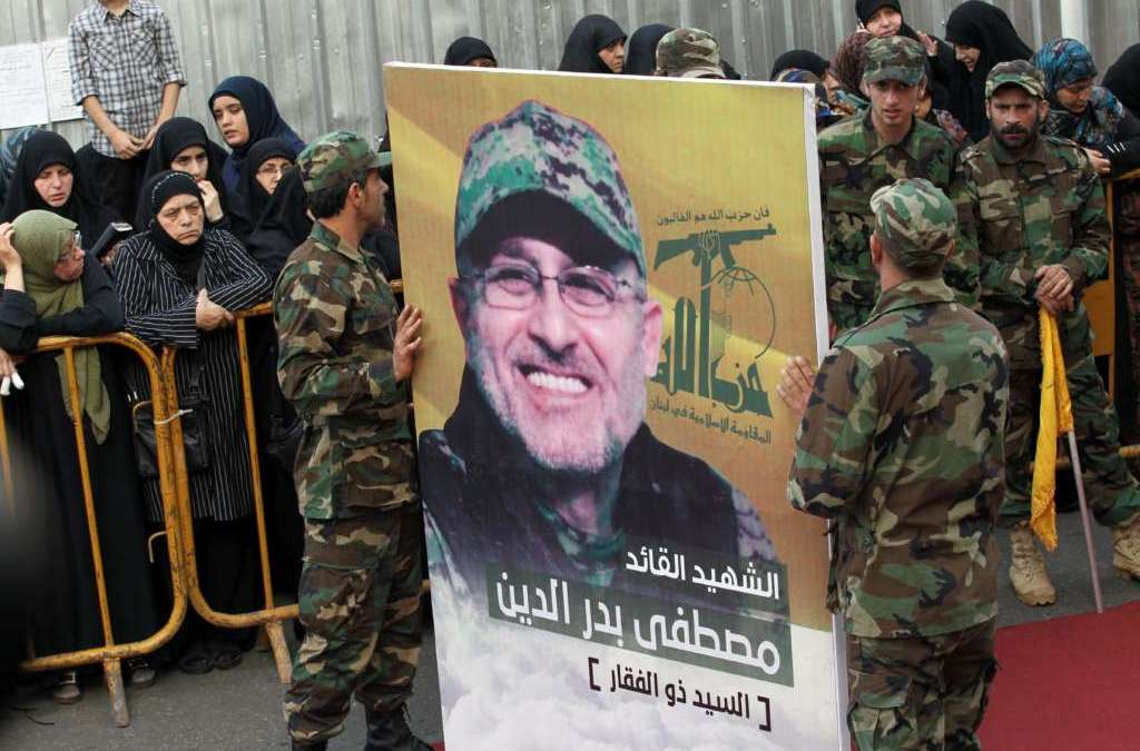 Hezbollah's Mustafa Mughniyeh to Replace Badreddine
