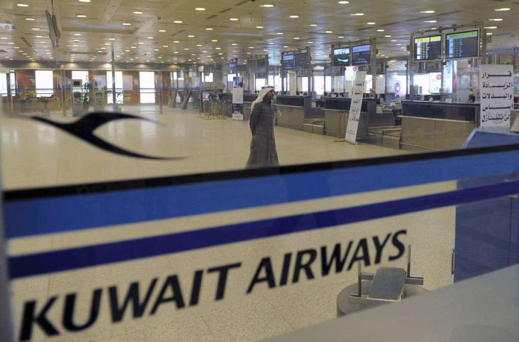 Turkey's Limak to Build New Kuwait Airport Terminal