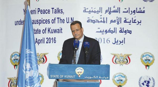 Yemen Consultations: Progress Made in Prisoners' Deal