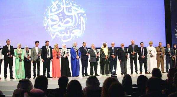 Opinion: Talking About Journalism and its Awards