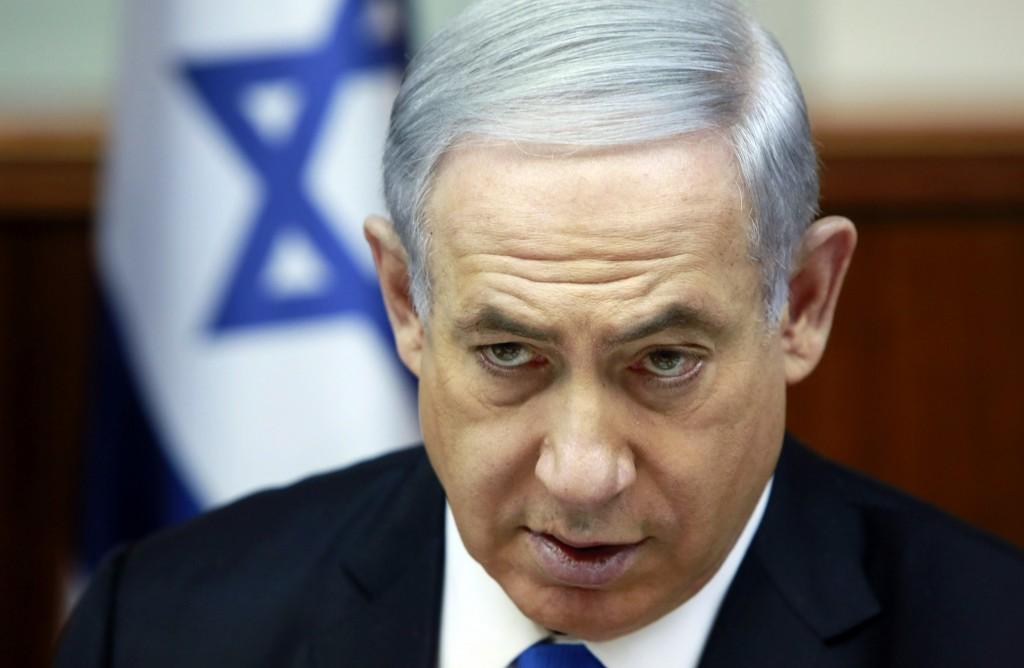 Israeli Attorney General Orders Investigation into Financial Suspicions against Netanyahu