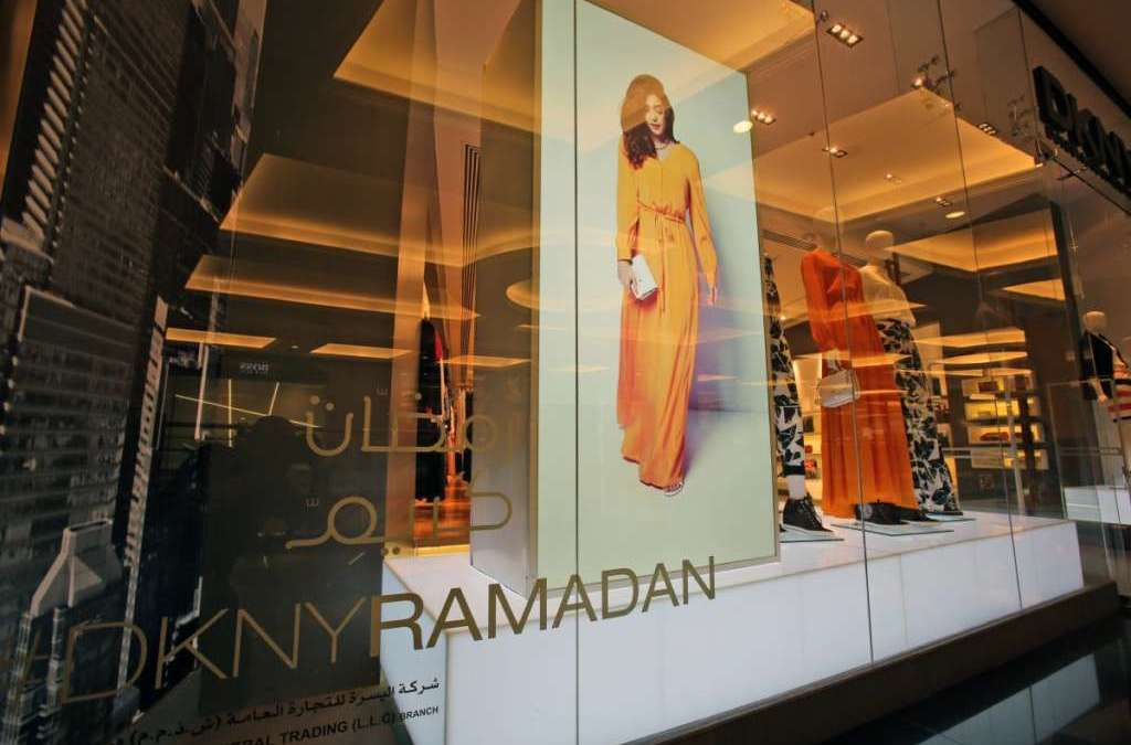 Designers Celebrate with Their Arab Clients The Start Of Ramadan Month… With A Twist