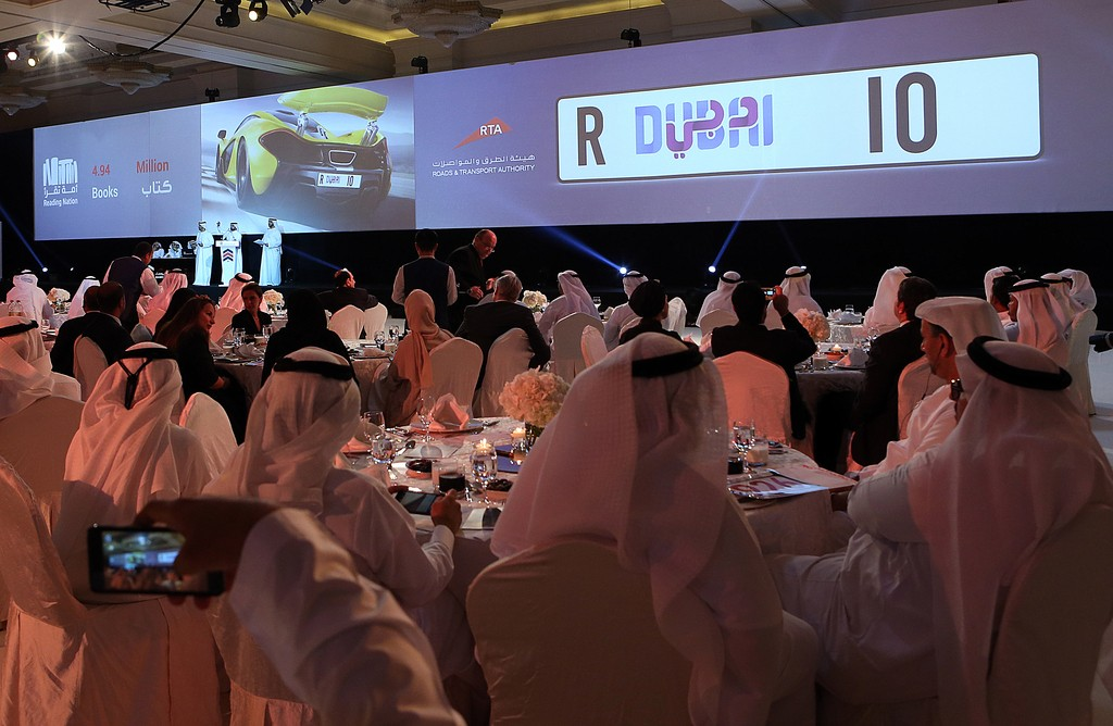 Old Collectibles Sold at 'Reading Nation' Auction in Dubai