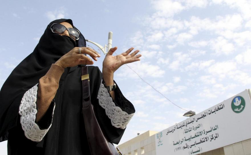 "Saudi Women Win Big in ""National Transformation"""