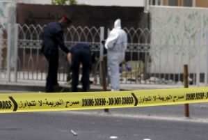 A woman was killed and three children injured in Bahrain's explosion