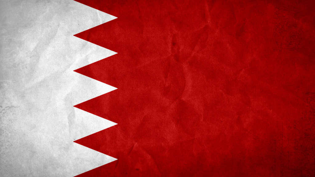 Bahrain Launches Boards Missioned with Preserving Public Order