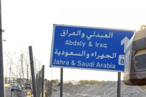A traffic signboard directing to Abdaly and Iraq is seen on the road in Granata, Kuwait May 30, 2016. REUTERS/Stephanie McGehee