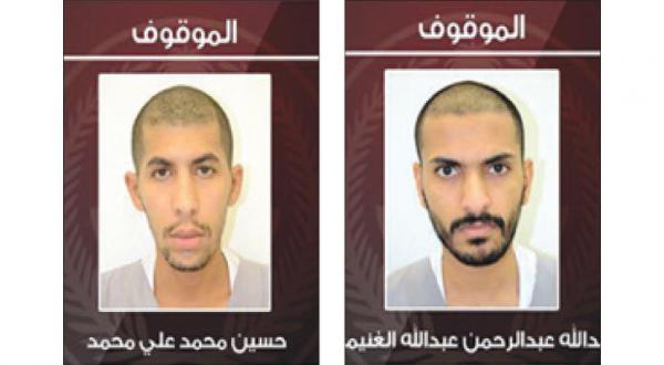 Saudi Arabia Foils Two Terrorist Attacks