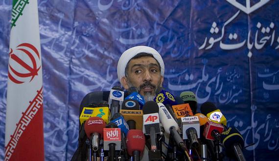 1980's Execution Haunts Top Iranian Officials