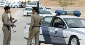 Saudi Security