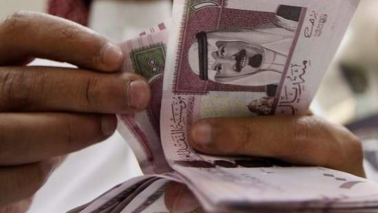 Leaning on a Strong Credit Profile, Saudi Arabia Fixes Riyal Exchange Rates