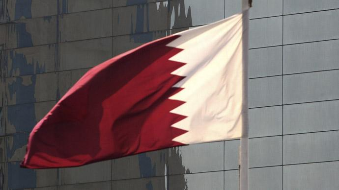 Qatar Condemns Attack on Najran,Saudi Arabia