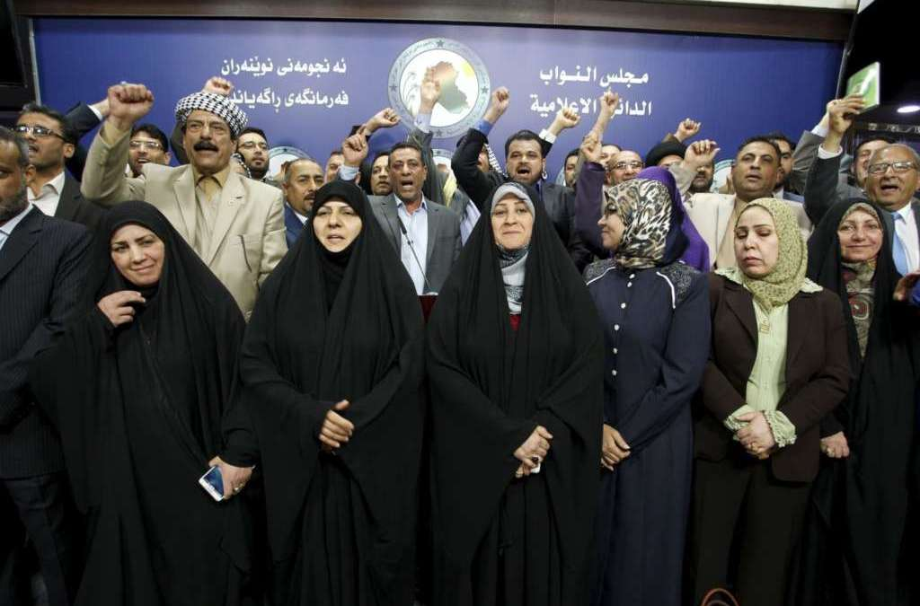 Shi'te Fears, Sunni Concerns over General Amnesty and Reconciliation in Iraq