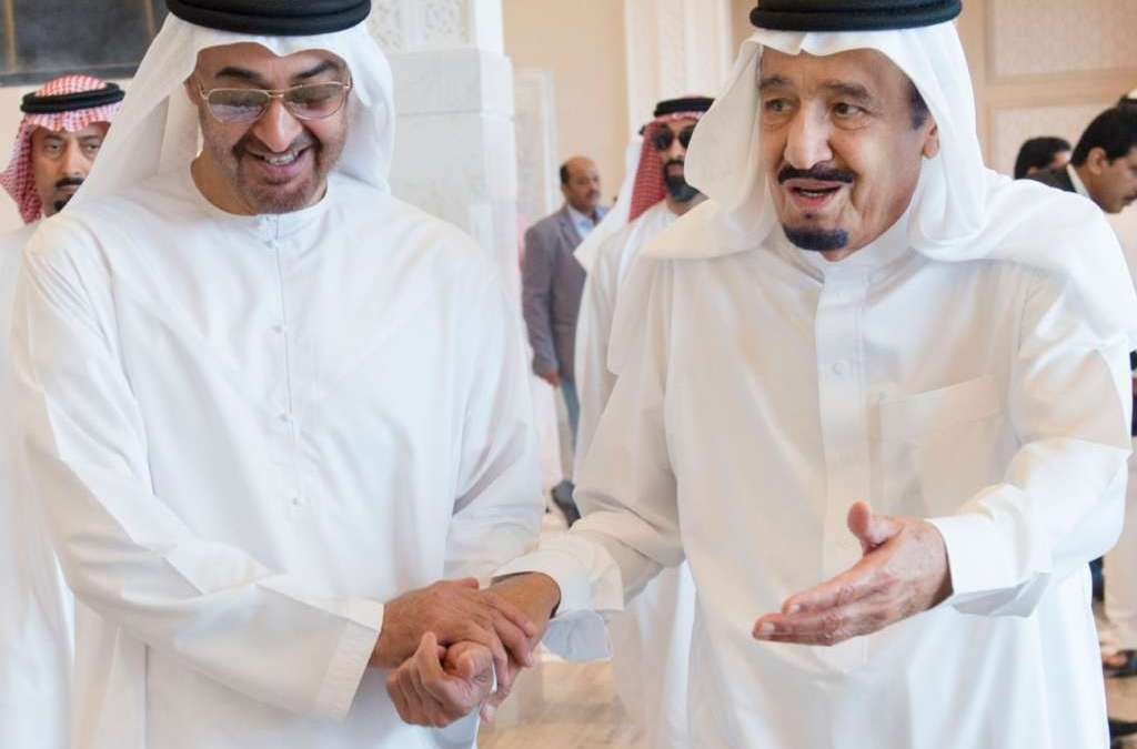 Custodian of the Two Holy Mosques Receives Crown Prince of Abu Dhabi