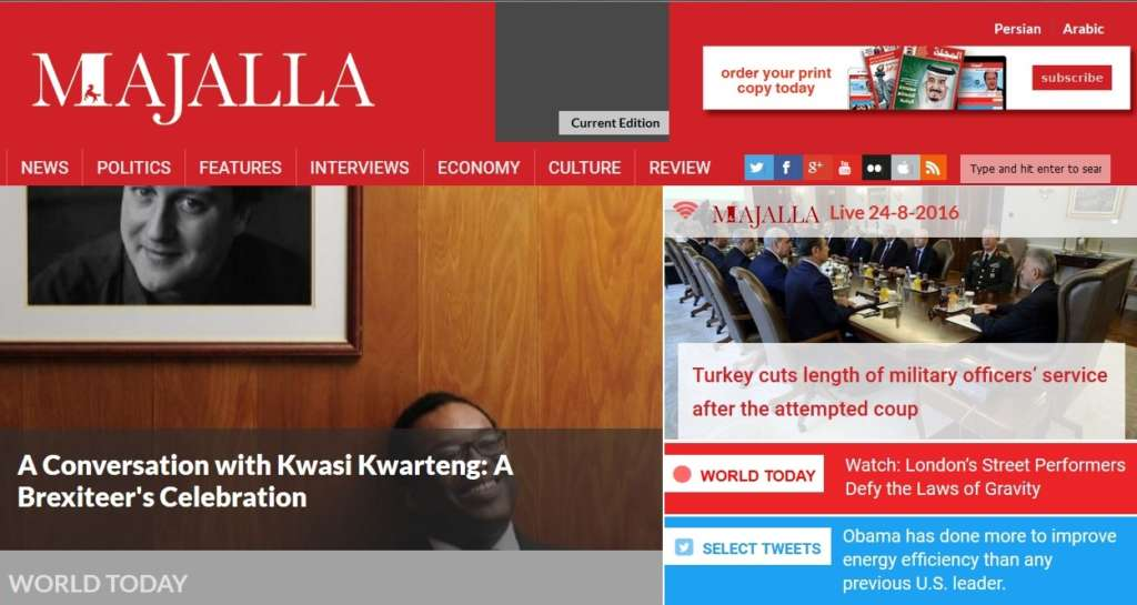 New Majalla Website: News in Motion for a World in Transition