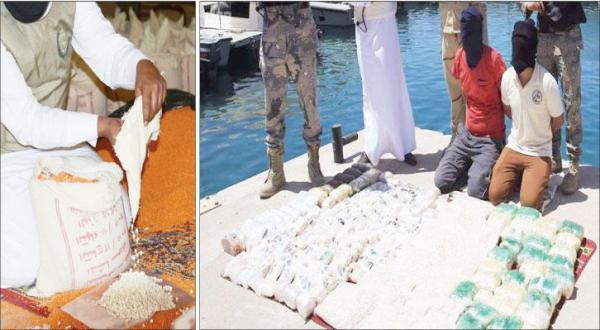 Saudi Authorities Arrest 1,461 People Suspected of Drug Offences