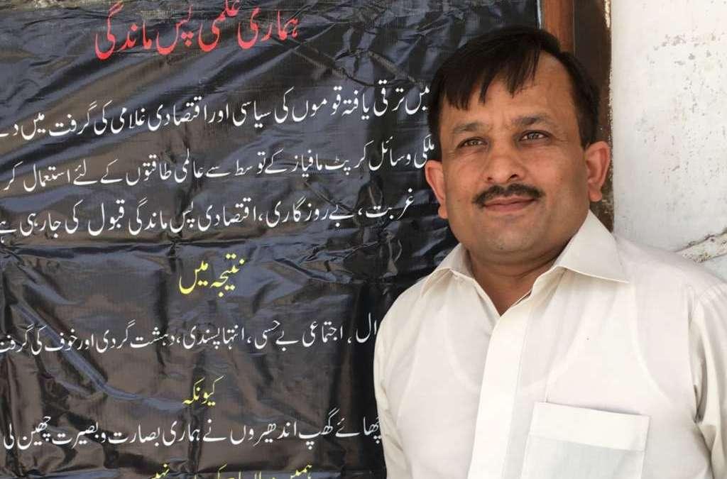 Peshawar's Last Bookstore Closes, a Victim of Extremism