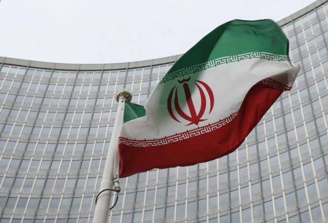 'Secret' Exemptions Allowed Iran to Skirt Nuclear Agreement