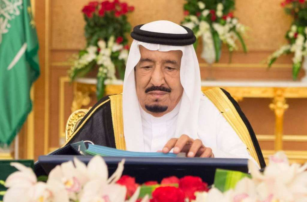 Custodian Of The Two Holy Mosques Reassured on Hajj Security, Stresses the Need to Provide Best Services