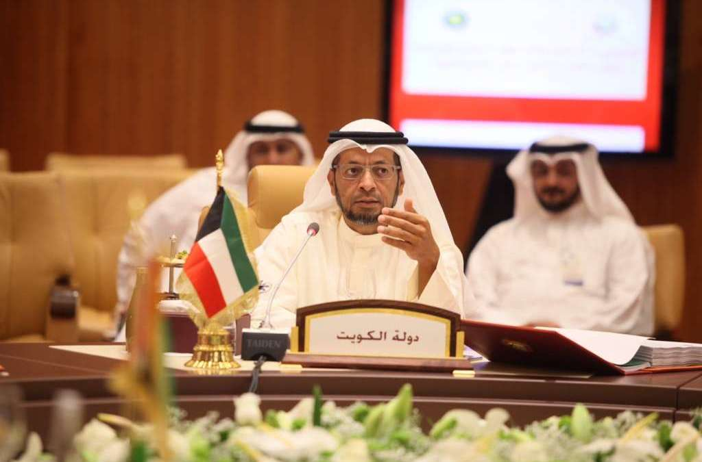 Kuwaiti Government Proceed with Fiscal Reforms