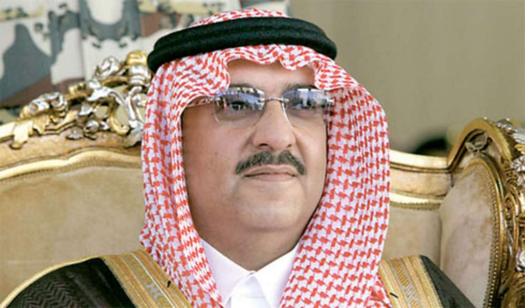New Saudi Pledge to Support Refugees with $75 mln