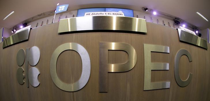 Oil Rebounds on OPEC Deal Speculation