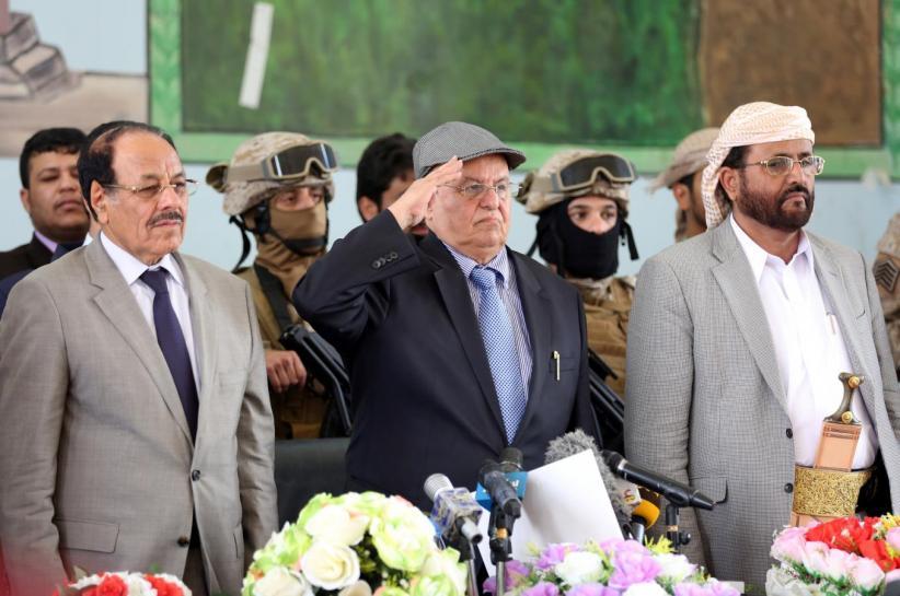 Arab Central Banks Endorse Relocation of Yemen's Central Bank