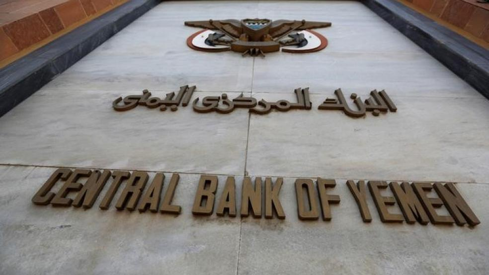 Yemen's Central Bank Governor: 'Even in Aden…We will be Independent'