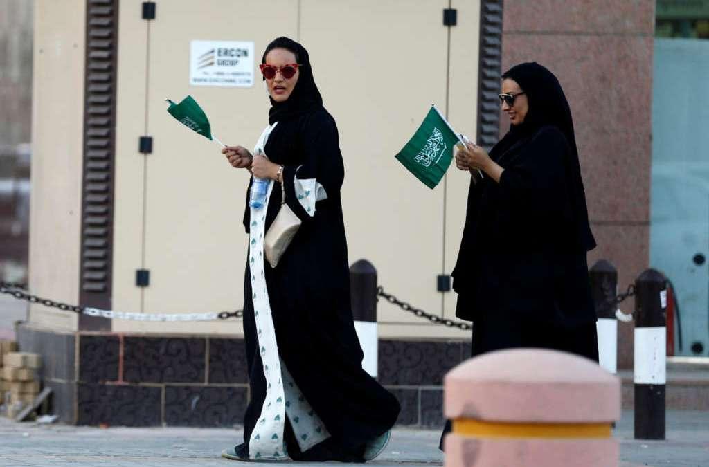 Saudi Arabia: National Transformation Program Promotes Women's Role in Society