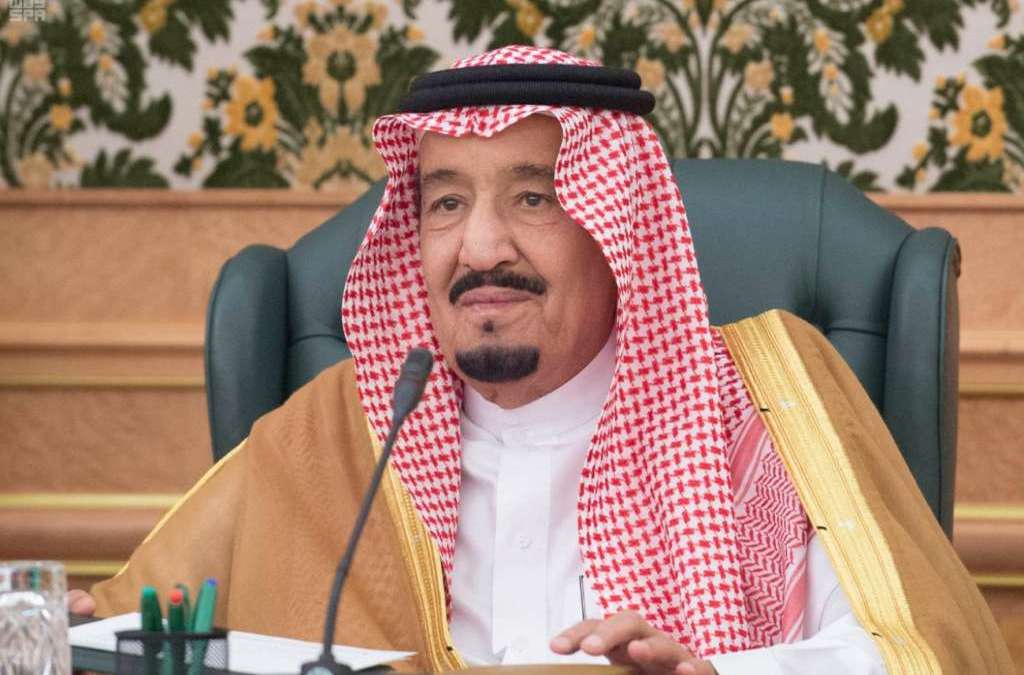 King Commends King Abdulaziz Foundation's Role in Documenting Arab Peninsula's History