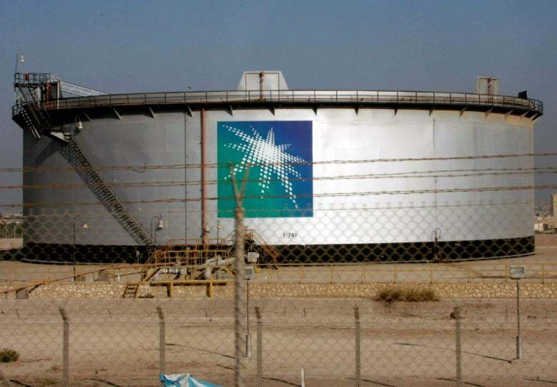 Custodian of the Two Holy Mosques to Inaugurate 5 Saudi Aramco Projects
