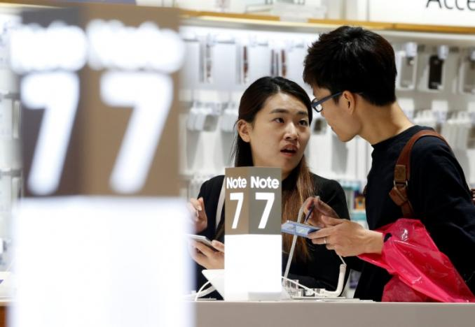 Samsung Woes Deepen over Galaxy Note 7