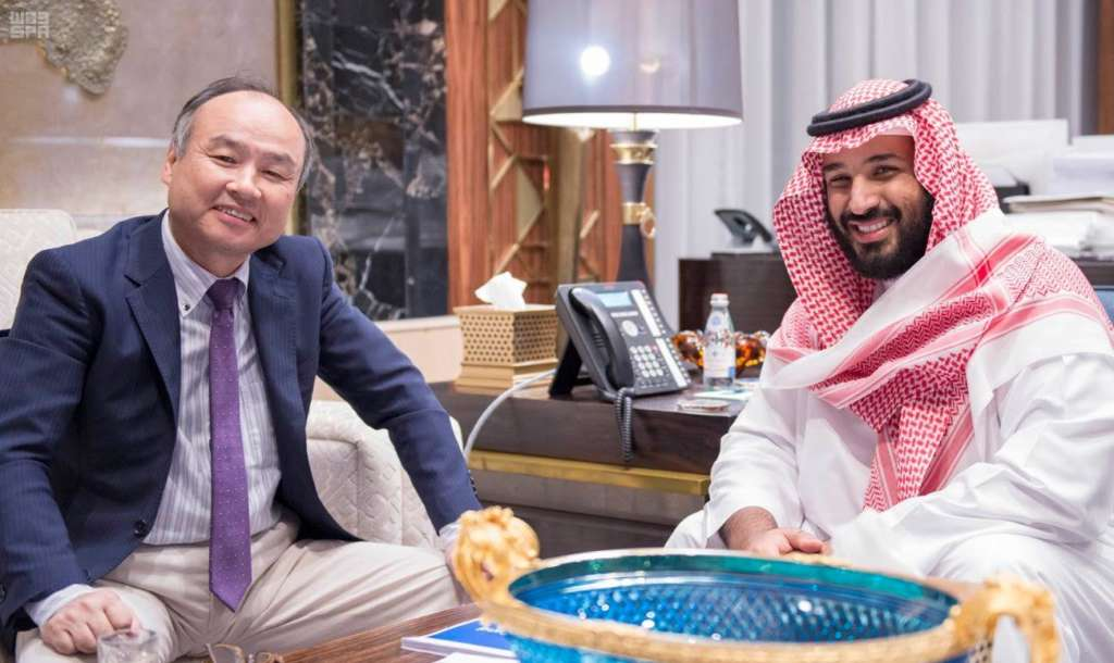 Saudi Arabia, SoftBank Plan World's Biggest Tech Investment Fund