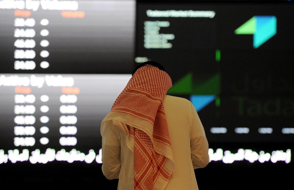 Saudi Arabia Prepares for Biggest International Bond Sale