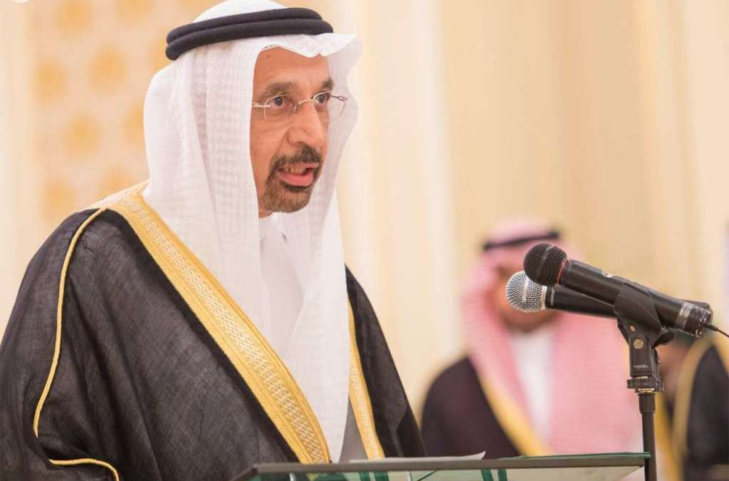Saudi Minister of Energy: Effective Governance Is Key for Success of Institutions