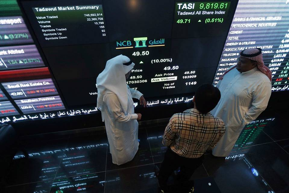 Saudi Arabia's Debut Bond Offering Received Orders of $67 Billion