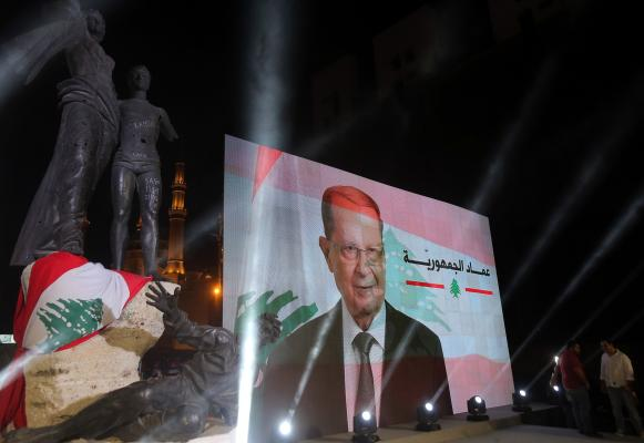 Opinion: A President 'Made in Lebanon and Abroad'