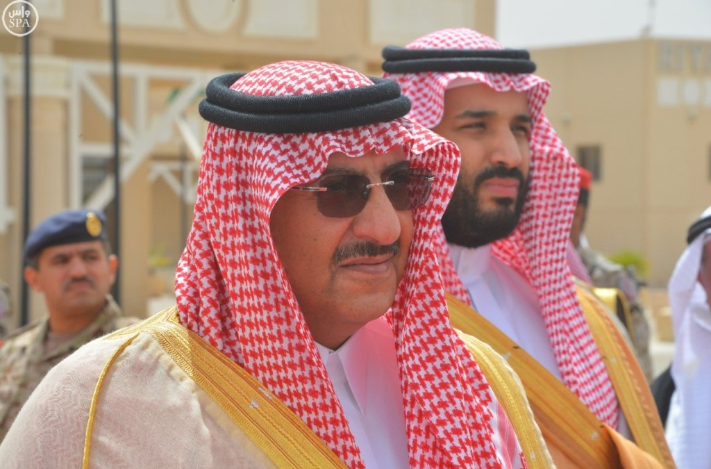 Saudi Crown Prince, Deputy Crown Prince Receive Copy of SAMA 52nd Annual Report