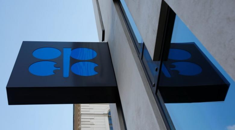 Former OPEC Secretary General : The organization is considering a 'Fair Price'