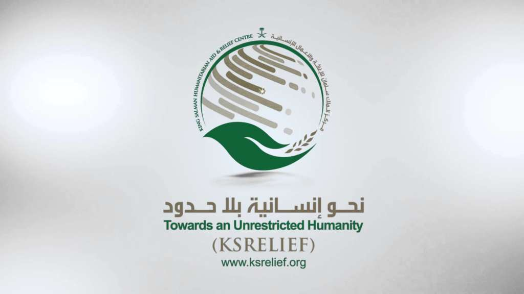 98 Saudi Humanitarian Projects in Yemen