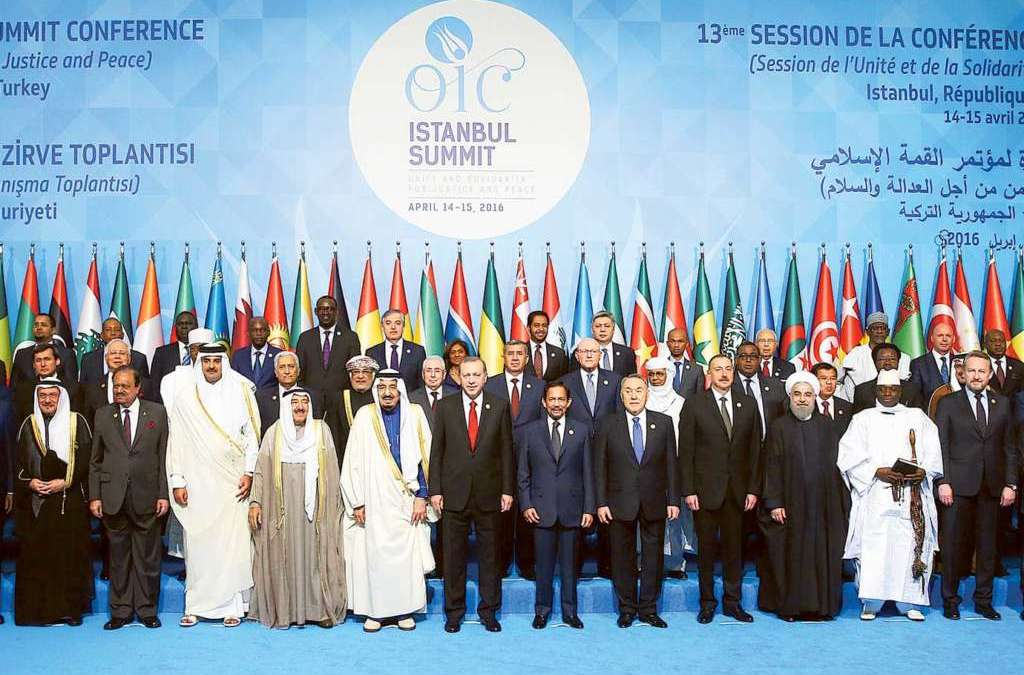 OIC Calls for Strict Stance Against Houthi Attacks on Holy Sites