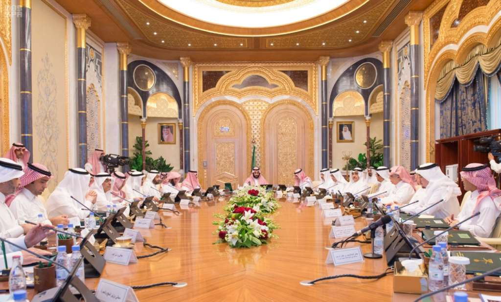 Saudi Arabia to Clear Private Sector Dues by Year End