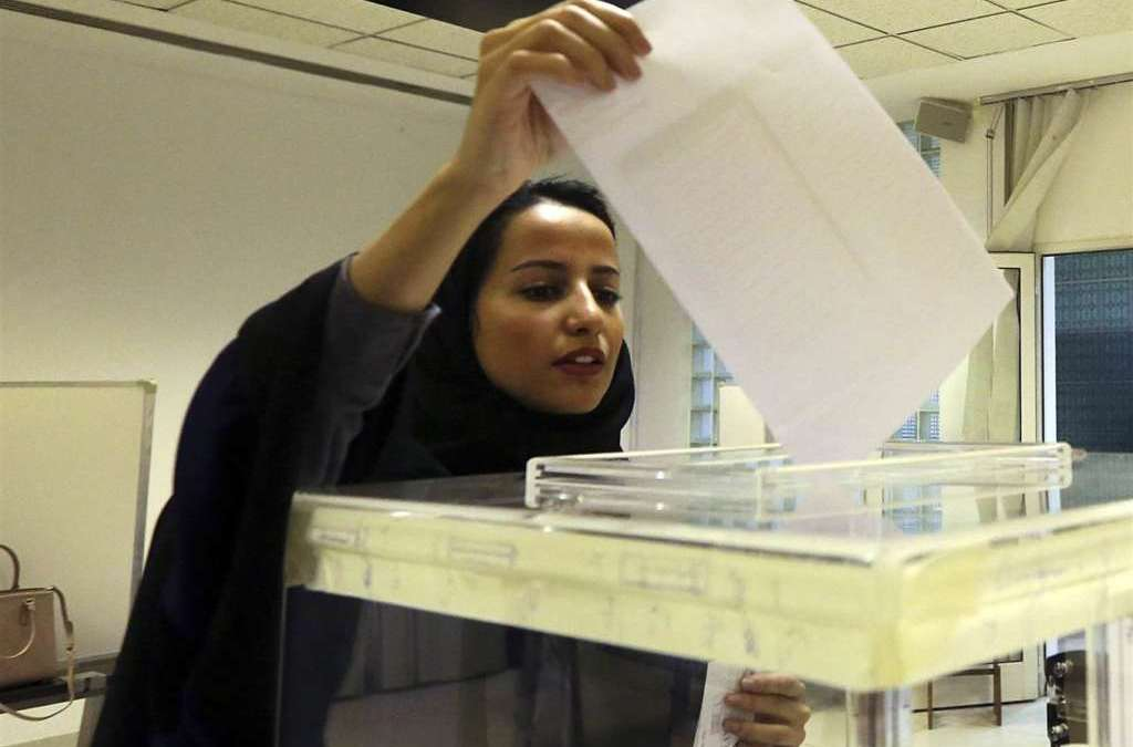 Saudi Women Complete First Year in Municipal Councils
