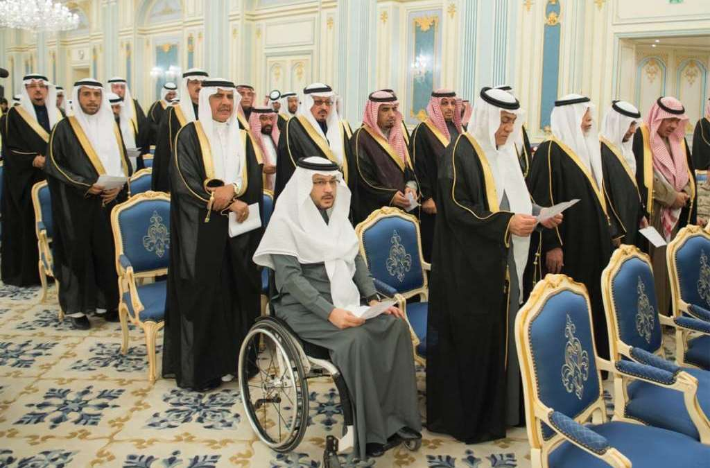 King Salman Calls on Newly Appointed Shura Council to Serve National Interests
