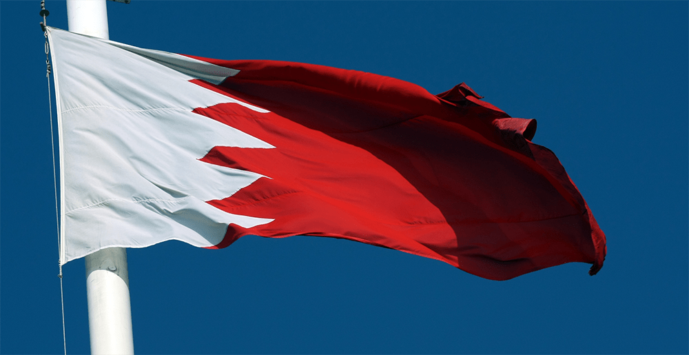 Bahrain Court of Appeal Issues Verdict on Terror Group