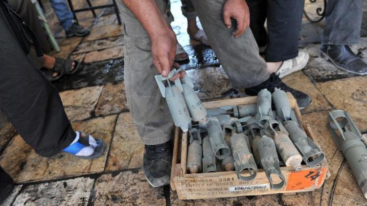Coalition Forces Supporting Legitimacy in Yemen: Usage of Cluster Munitions was Limited